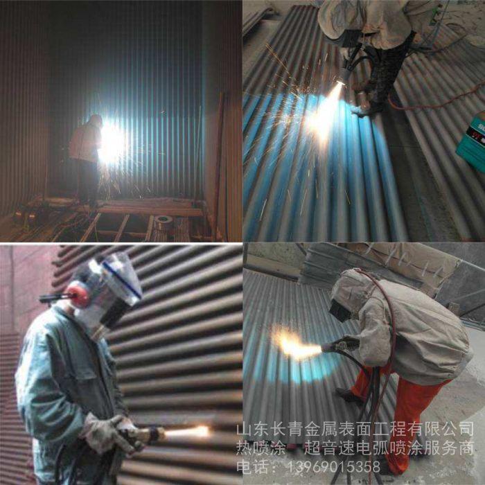 CFB循环流化床锅炉电弧喷涂L88A防腐